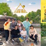 《新西游记》特别篇《Spring Camp》也推出周边啦!妙汉的帽子、折叠椅等,每款都想要入手!