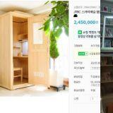 因《Sky Castle》爆红的艺瑞的读书室!价格为245万韩币,目前是...订单太多的状态!