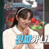 AOA智珉IG留「求救」信号:请拥抱我!恶评网民什么时候才能做个人??