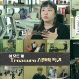 《YG宝石盒》公开YG投资在练习生培训费用!食宿、交通、各种课程等,一人一年最少要一亿韩元!