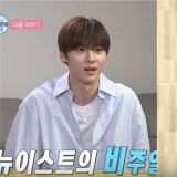 《我獨生》「完美清潔機器」NU'EST黃旼炫來啦!但他強調:絕對沒有潔癖 只是為了讓心裡舒服