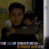 朱智勛時隔4年以MBC《ITEM》回歸小螢幕!這次的角色是「姪女傻瓜」 還會有超帥氣的動作戲