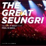 勝利演唱會上親口致歉:當BIGBANG再出來時會是重新整頓過的狀態