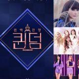 Mnet選秀信任度下降,觀眾對《Queendom》總決賽直播投票感到擔憂!PD:「將會設置簡訊投票監票人」
