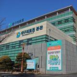 韩国第31位确诊者在大邱!而SBS Super Concert延后索票时间
