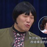 Brave Girl希美害羞喊:「沒有一個女團成員比我還美」 徐章焄跳出來:「我認識她媽媽」