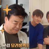 【有片】白老师又有新节目了!携手最强昌珉出演JTBC《粮食的良识》 将於下月(12月)1日首播