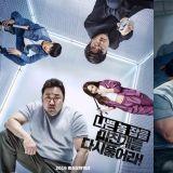 电影《坏家伙们》再释出三张官方海报,表情越坏~让人越爱~!