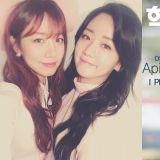 女團Apink尹普美&金南珠為青春再添一筆!為《學校2017》獻唱OST《I Pray 4 You》音源公開
