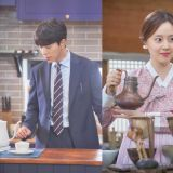 tvN新剧《鸡龙仙女传》尹贤旻帅气登场,文彩元造型也太美了吧~!