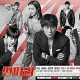 SBS新劇《戲子》三個版本宣傳海報出爐