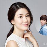 因《听见你的声音》缘分,李宝英特别出演朴惠莲编剧新作《Start-Up》