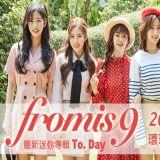 清香的初夏fromis_9以甜蜜清爽風格回歸   6月17日晚上八點直播上線!