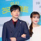 tvN全新喜剧《很便宜,千里马超市》发布会:这么疯狂的电视剧可能是史上第一部!