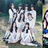 《偶像學校》誕生的女團「fromis_9」,將在今晚日本MAMA公開出道曲的舞台!
