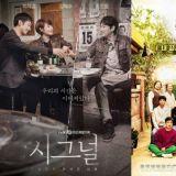 【52屆百想】入圍獎項大贏家–tvN