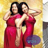 韓國網友總結「醜&帥的區分法」,你都聽過哪些?