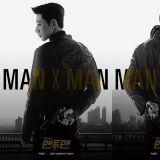 朴海镇、朴成雄新剧《Man to Man》定档4/21日首播