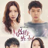 韓劇《看見味道的少女》經典主題曲─《偶然的春天》
