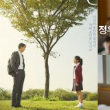 鄭雨盛、金香起主演電影《證人》定檔明年2月上映!片方公開官方海報、預告影片