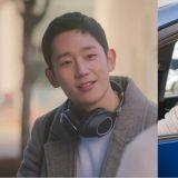 從大勢演員變成歌手?丁海寅收到了《經常請吃飯的漂亮姐姐》OST錄音提案!