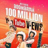 鼓掌!Black Pink《BOOMBAYAH》MV瀏覽量破億!