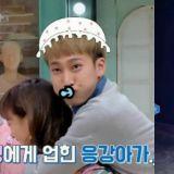 《Lipstick Prince 2》gu9udan金世正輕鬆背起徐恩光&Shownu 天生大力女認證