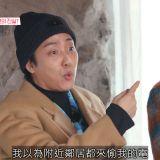 殷志源上《感性露营》再度控诉电费高达70万韩元,原来都是因为累进税