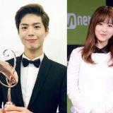 池晟、朴寶英、朴寶劍等人榮獲Drama Fever Award各項大獎
