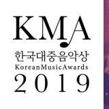 【KMA 2019】《韓國大眾音樂獎》公布入圍名單 BTS防彈少年團入圍七項!
