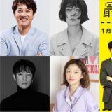这个阵容必须看!车太铉、裴斗娜、李伊和孙锡久确定出演翻拍版《最完美的离婚》!