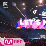 KCON將於今年6月舉辦線上公演!在網絡上與全世界K-POP粉絲見面
