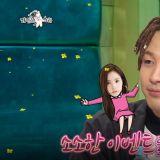 Bigbang 太陽:想起女友閔孝琳的日子,就會提筆寫信給她