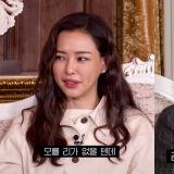 【有片】李荷妮读首尔大学时没见过李相仑的原因!幸好这块璞玉最终被发现了XD