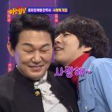《認識的哥哥》朴誠雄大方獻上滿滿的「男男KISS」啊~!
