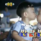 大發和露熙第一次甜蜜的約會!