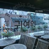 这间Pet Cafe,不但狗狗很可爱,而且很多打卡点!