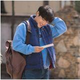 《如果雨之后》姜河那:「剧中的英浩,充满了姜河那的反应与表情!」