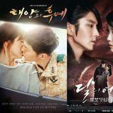 2016年美国人最爱看的韩剧TOP5公开 这些也是你的爱吗?