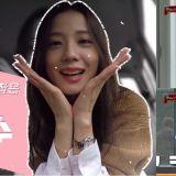 BLACKPINK Jisoo出演《美味的廣場》預告公開!白種元:那個肉要結塊了...Jisoo超反轉的回答,讓所有人爆笑!