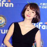 BiFan中國電影之夜:李貞賢洪秀兒黑紅裝同台 王蓉白色透視裙高雅