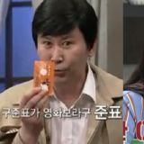 【K社韩文小百科】韩国经典大叔笑话TOP 10,一个比一个清凉!