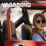 《Vagabond》釋出秀智的3張海報!帥氣持槍的裴特工是第一次見吧?