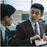 [推荐]《分秒币争》揭露20年前不为人知的经济密会  韩国历史的伤口