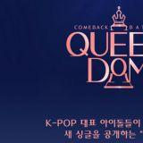 《Queendom》將製作第二季:男團版《Kingdom》+《Road to Kingdom》