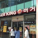 韩国BURGER KING首创月付制:一周一汉堡只要4700韩圜!