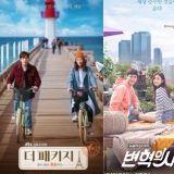 10月播出新劇有7部呢!有愛情、有旅行、有懸疑等各種題材!你準備要看哪一部呢?