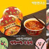 在韩的朋友想念台湾泡面吗?到GS25买得到「满汉大餐」!