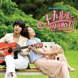 《你为我著迷》OST《因为想念》大家还记得这出剧这首歌吗?郑容和 live 依旧迷人