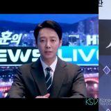 「夺下MBC演技大赏的男人」金东旭新剧《那个男人的记忆法》首波预告公开